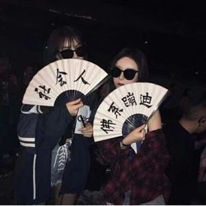 DJ WJ 【带上这首歌一起来蹦迪吧!】RMX 2K20 PRIVATE NONSTOP 15/8/2020