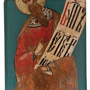 Book of the Twelve: Zephaniah