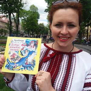 Львівська казкарка Леся Кічура і її добрі казки!