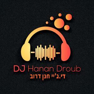 DJ Hanan Droub Deep House Tech House Techno Live @ Private Party 7-2017