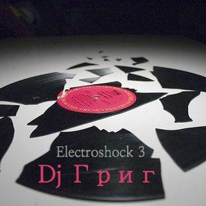 Dj Григ - Electroshock 3