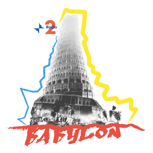 Symone MiniPartyMix® for Babylon, Radio 2 Rai