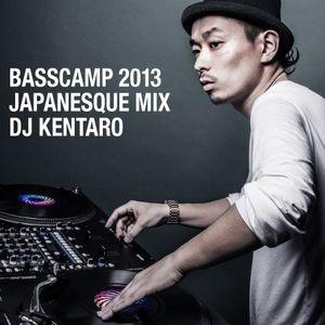 Celebration of Curation 2013 #Tokyo: DJ Kentaro