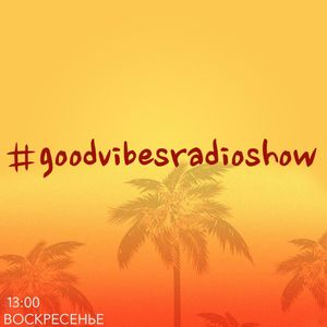 FeyDer - Special Mix for Good Vibes Megapolis 89.5 Fm (15.01.2017)