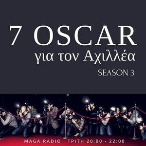 Πρεμιέρα Season 3 ''7 Oscar για τον Αχιλλέα''  29-9-2015