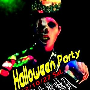 Halloween party remix 2012