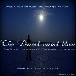 The Desert resort blues mixtape [o4.08.2015]