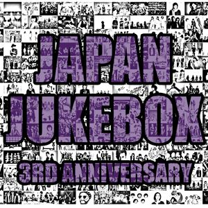 Japan Jukebox - 2016.03.07 3rd Anniversary Special