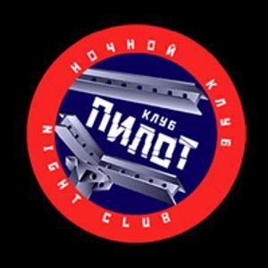 Slava Shoom - Pilot Club Mix KINGSIZE