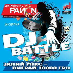 Zarva – Mix for NRJ & РайON contest