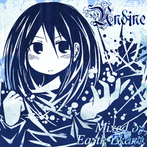 Undine - Part 1 (Mixed by Earth Ekami)