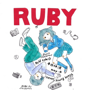 mix for RUBY -141213-