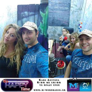 29.06.2015 It's Happy Time Πάνος & Λίνα κάθε Δευτέρα 8-10μμ @M-Word Web Radio