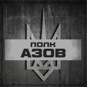 Azov FM - Azov Live - Заместитель Начальника МВС по Киевской области