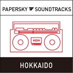PAPERSKY:HOKKAIDO|drive