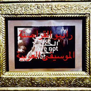 moichi kuwahara Pirate Radio Transmutation 0726 481