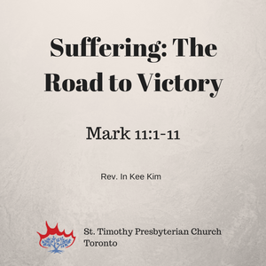 Suffering: The Road to Victory