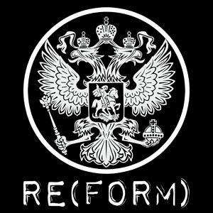 DJ Sergey Acid - RE(FORM)MIX