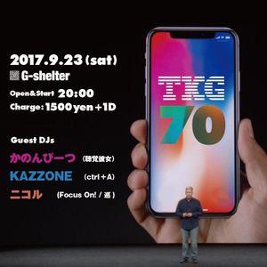 【TKG vol.70再現】アニソン声優ソングMIX