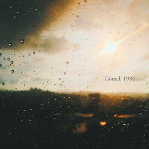 Naviar Records: Gomel,1986 (sound installation)