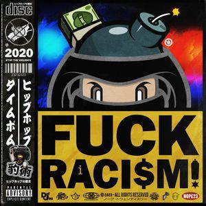 JAGUAR SKILLS HIP-HOP TIME BOMB: SPECIAL EDITION - F**K RACISM