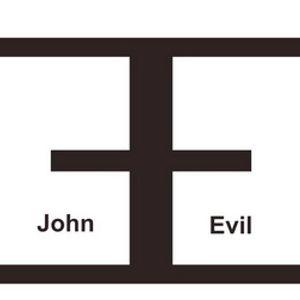 John Evil - Evil Dance (03.05.2009)