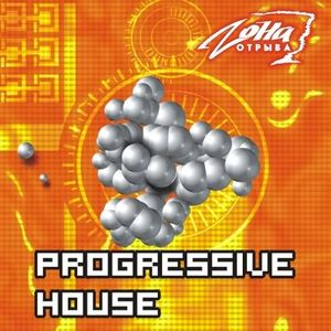 VA - Progressive House Promo December 2010
