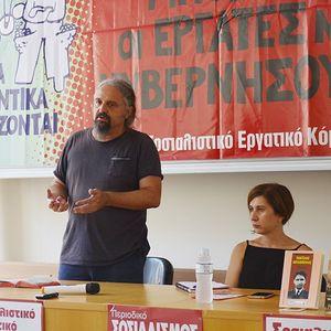 Μαρξισμός 2019 - Ο Παντελής Πουλιόπουλος και η επαναστατική εναλλακτική