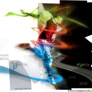 Music Trips (21/06/2012) [Mousika Taksidia on GHS-Radio]