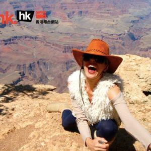 RTHK's Miss Adventure 香港電台冒險小姐