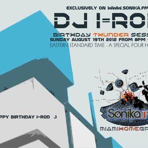 Uplifting 33 (Special Sonika Birthday Mix