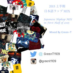 2015 上半期日本語ラップMIX - Japanese Hiphop Mix in First Half of 2015 Mixed By Green-T