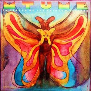 Mtume – In Search Of The Rainbow Seekers