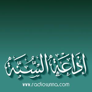 الحث على الاستجابة والتطبيق لصلح العلامة ربيع بين السلفيين   الشيخ أحمد بازمول