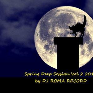 Spring Deep Session 2016 Vol 2 (2016)