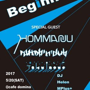 #Beginning01 Competition Mix