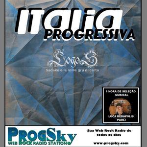 ITALIA PROGRESSIVA  - Rock Progressivo Italiano - Special LOGOS