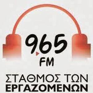 Συνέντευξη με Γιάννη και Βαγγέλη Ανέστη (9.65FM - 26/06/15)