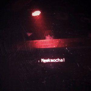 "Jack Rush ""XS is in da House"" mixtape 1992"