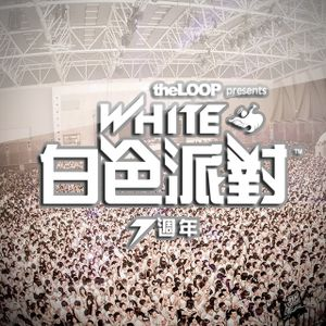 Reaz:on - Live @ The 7th annual 2F WHITE (2013.06.15)
