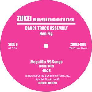 99 Songs Mega Mix