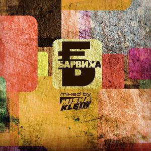 Misha Klein - Barviha Club Birthday Mix
