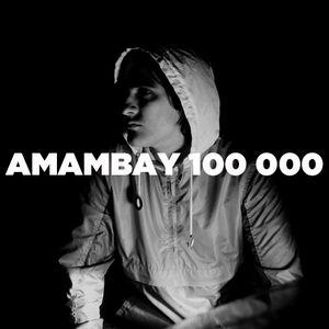 Amambay 100 000 • Live set • LeMellotron.com