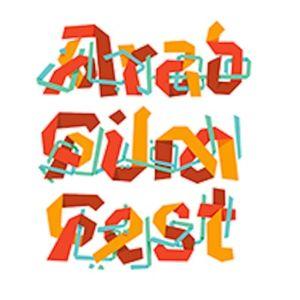 Joan of Art ep14 - Allison Herrera & Michelle Baroody talk Mizna  Twin Cities Arab Film Festival