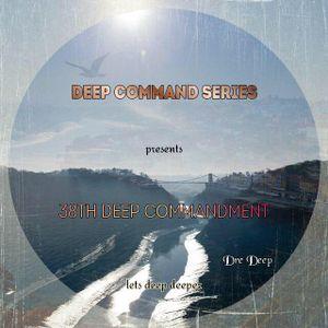 38th Deep Commandment