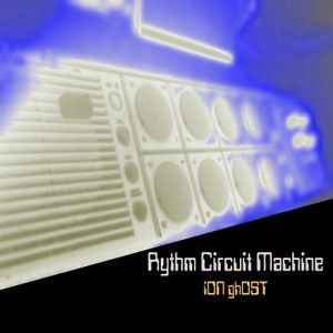 The Centrifuge Radio Show #74 - iON ghOST - 7th June 2012