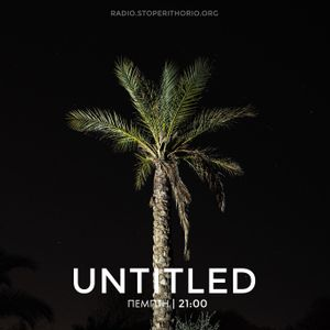 Untitled 24-3-2016