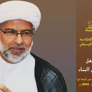 شيخ هاني البناء ~ ولادة الإمام علي بن موسى الرضا (ع) 14/8/2016 مأتم النعيم الوسطي