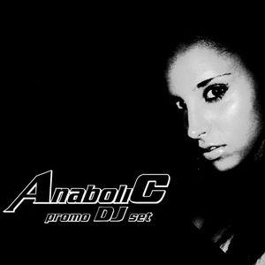 AnaboliC @ Prairie Dialava / summer 2010 / live (cut)