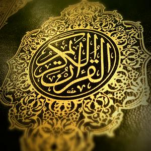 Al-Qur'Aan with Urdu Translation | 057 - Al-Hadeed by Syed Alvi